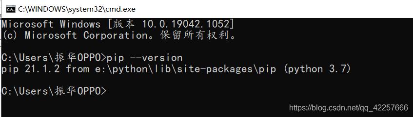 一分钟学会Python中pip的安装与使用