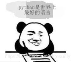 如何成为Python不同方向的大神