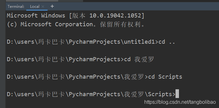 Python自动化脚本登录校园网