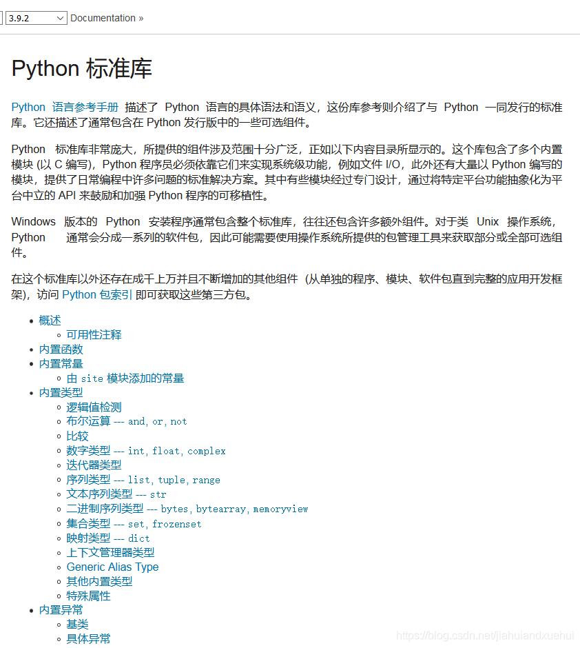 顶级白嫖!!!八个python免费自学网站一周搞定python(抓紧收藏)