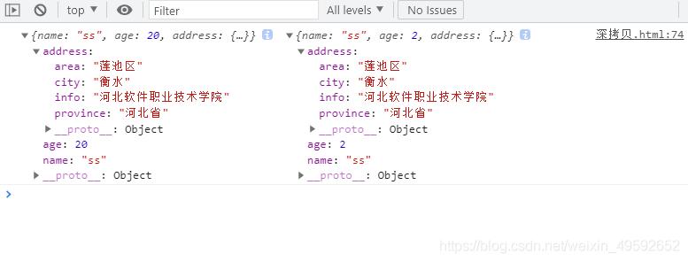 深拷贝和原型原型链和web api 和 this指向等(中初级前端面事题)