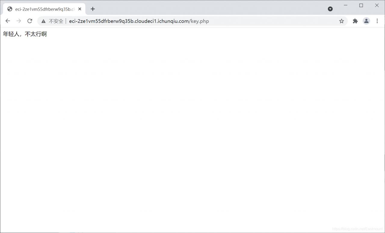 [网络安全提高篇] 一一〇.强网杯CTF的Web Write-Up(上) 寻宝、赌徒、EasyWeb、pop_master